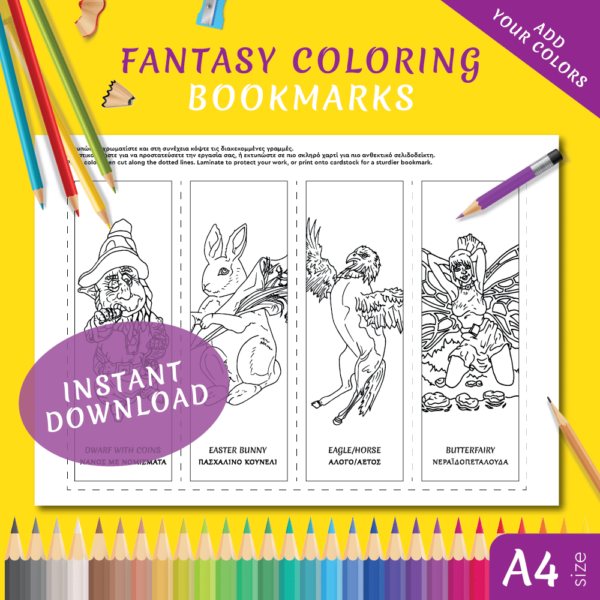 Set of 4 Bookmarks coloring page by fantasy artist, Panagiotis Theofilopoulos, available for instant download!
