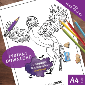 Eagle-Horse Coloring Page Fantasy Printable Download by Panagiotis Theofilopoulos