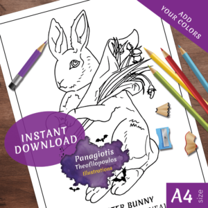 Easter Bunny Coloring Page Fantasy Printable Download by Panagiotis Theofilopoulos