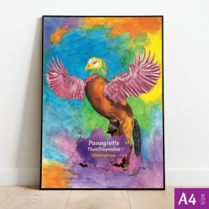 Original Artwork: EagleHorse, A4 size by Panagiotis Theofilopoulos