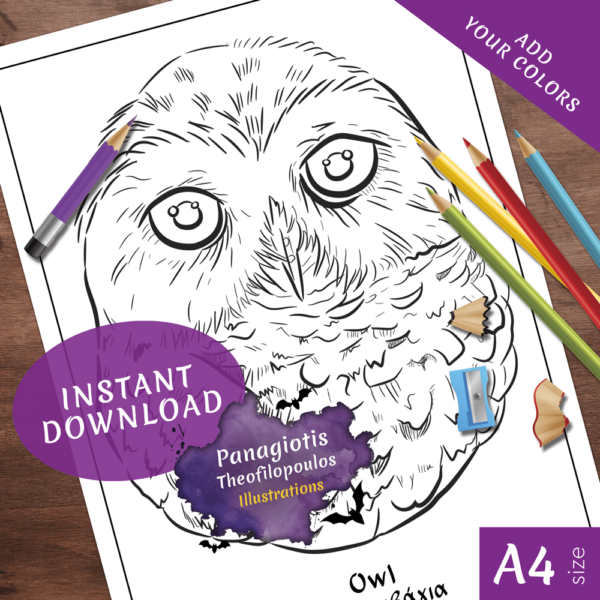 Owl - Coloring Pages Fantasy Printable Download by Panagiotis Theofilopoulos